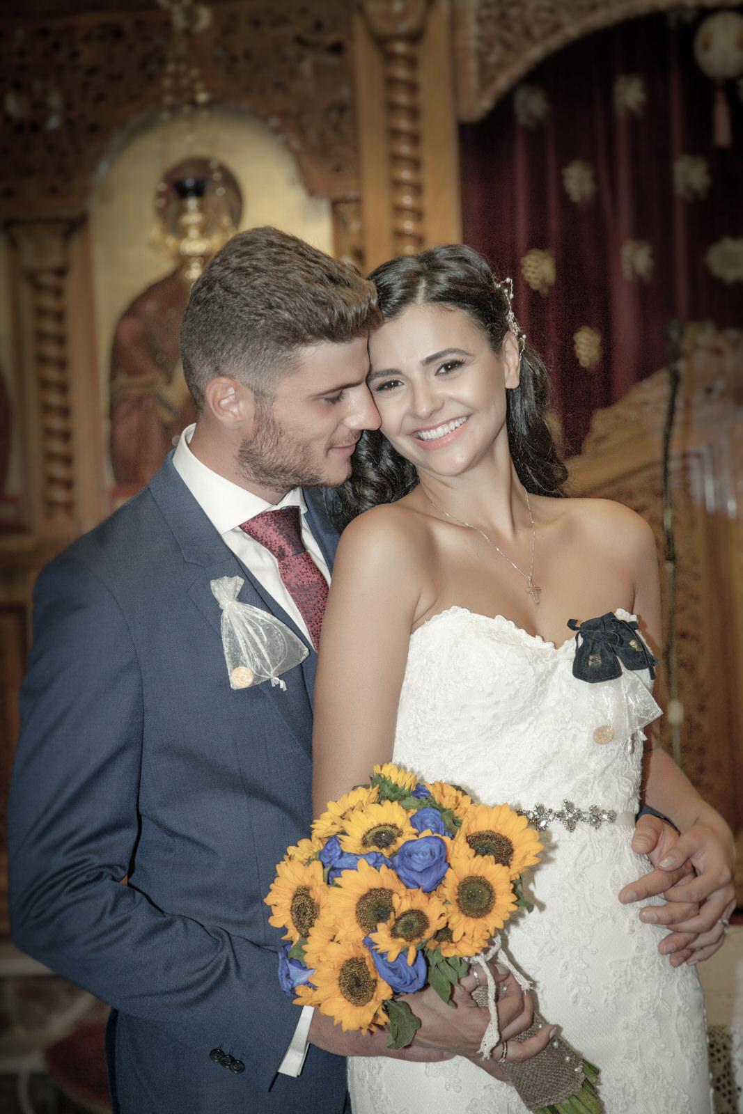 smile bride